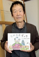 画家・栁下氏の作品展