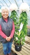 小峰さんが農林水産大臣賞