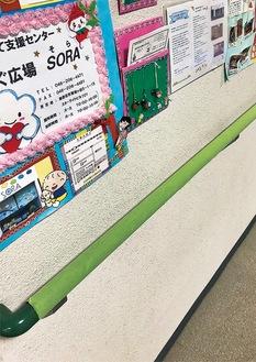 市内小中学校などに設置されているテープ