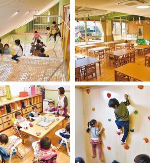 広々としたランチルーム(右上) 2階の壁にあるクライミングウォール(右下) 1階のランチルームに降りられる室内ネット遊具(左上) 0歳児との交流もできる(左下)