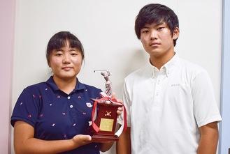 ジャパンジュニアカップの女子の部で優勝した新地真美夏さん(左)と男子の部で5位に入賞した秀哉さん(右)