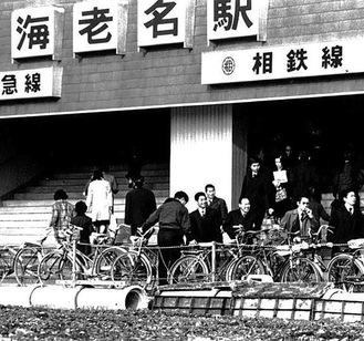 懐かしの写真等を市民から募る(写真は1974年の海老名駅=海老名市提供)