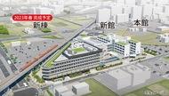海老名総合病院 2023年春に新棟