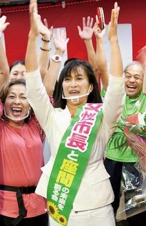 当選を決め支持者とともに万歳三唱する佐藤氏        =20日・座間市小松原の特設会場で