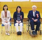 受賞した平塚さん夫婦