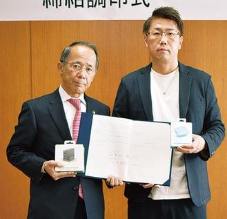 櫻田社長(右)と内野市長