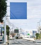 名古屋方面入口の300m手前にある青色の看板=綾瀬市早川城山・奥は座間方面