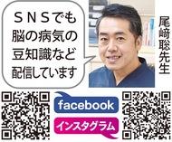 日本初の禁煙治療アプリ導入