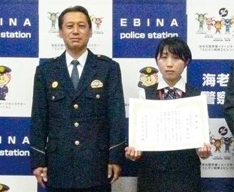荒井署長(左)と渡辺さん(右)