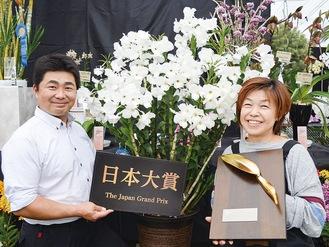 受賞作と加藤春幸さん(左)、社長のいく子さん