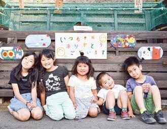 絵を描いた地域の子どもたち