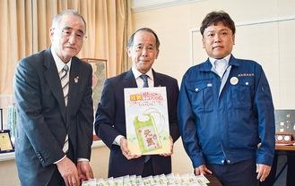 杉山社長、内野市長、伊藤教育長(右から)