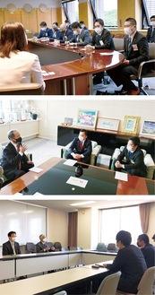 自治体を訪問して市長ら首長と懇談する青年会議所の幹部ら=上から座間市、海老名市(青年会議所提供)、綾瀬市(同)