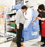 循環型商品の販売開始