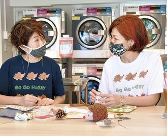 揃いのホッジーTシャツを着る水口さん(左)と加藤さん