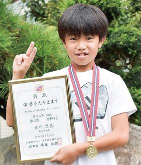 優勝した吉川悠真さん