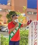 「13時間マラソン」遊説。各地で朝6時から夜7時まで街頭に立っています