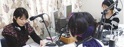 FMカオン22日開局
