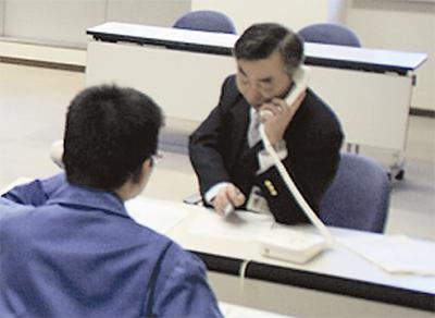 綾瀬市が専用電話