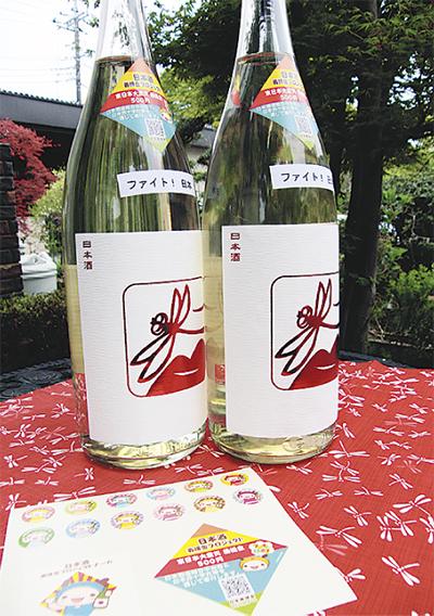 日本酒飲んで復興支援