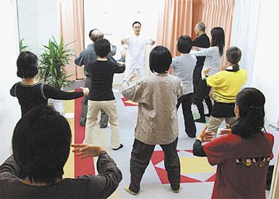 体質改善の気功教室