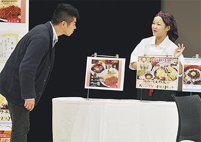 石田真紀さんに栄冠