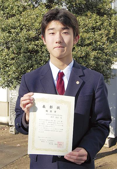 瀧澤さん(有馬高1年)が優秀賞