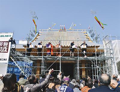 海源寺で上棟式