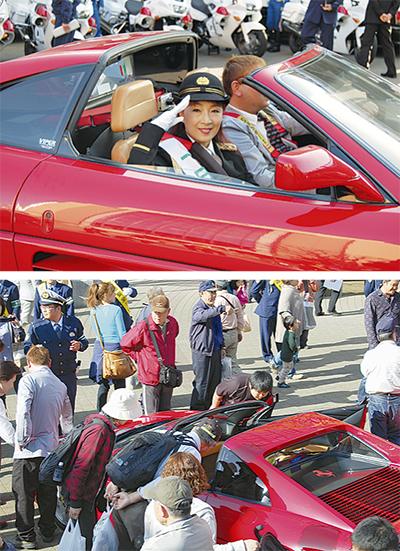 「名車」でパレード