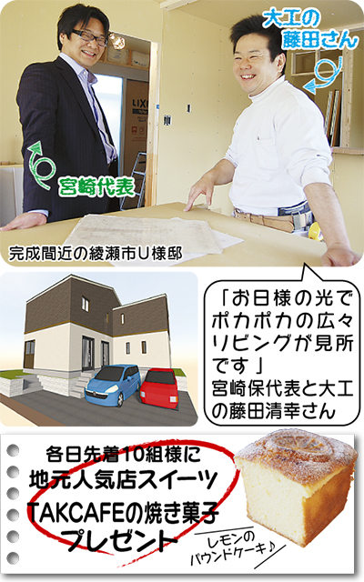 1,000万円台で夢が叶う