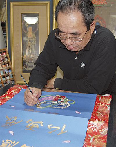 写仏画描き20年