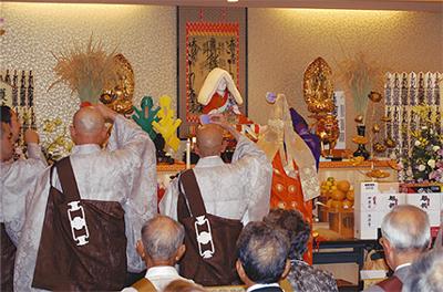 海源寺でお会(え)式