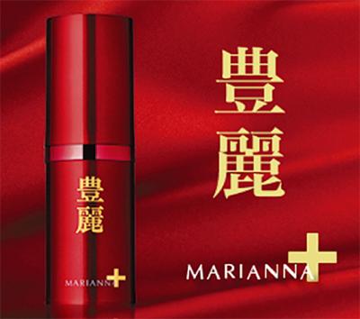 聖マリアンナ研究チームが開発、口もとのシワ※1に「年齢美容液」