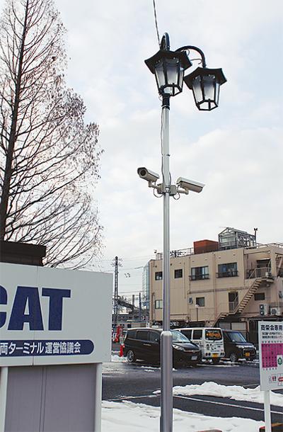 防犯カメラを7台設置