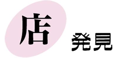 """「""""カラダが軽い""""を実感!!」"""