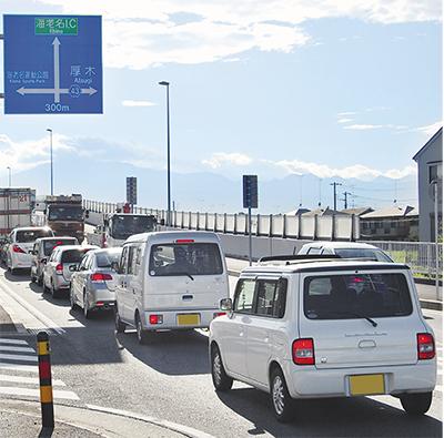 IC(インターチェンジ)周辺の渋滞緩和へ