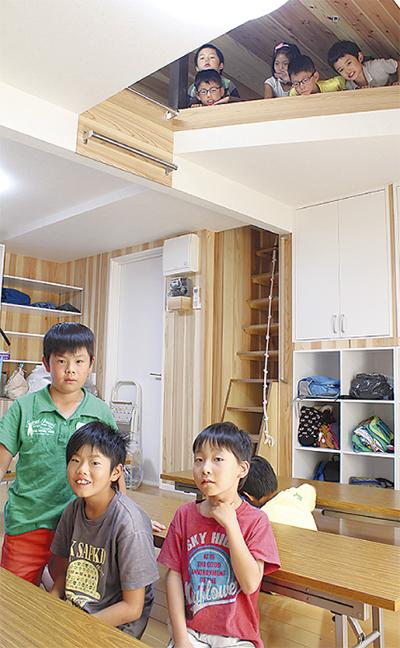自宅を学童へ改築