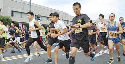 市民ランナー2千人が疾走