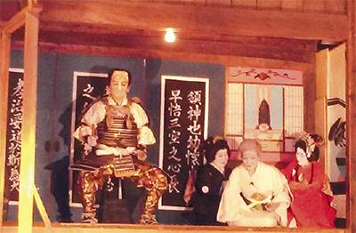 大谷歌舞伎に拍手喝采