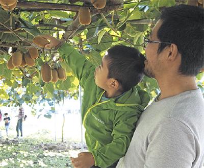 農業アカデミーで秋祭り
