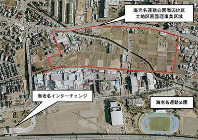 中新田に新たな工業地