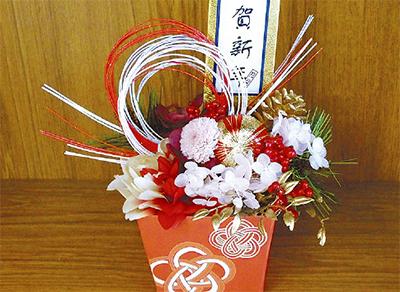 花で作る正月飾り
