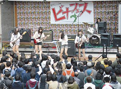 音楽祭「ビナフェス」が開催