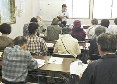 史跡ガイド養成講座