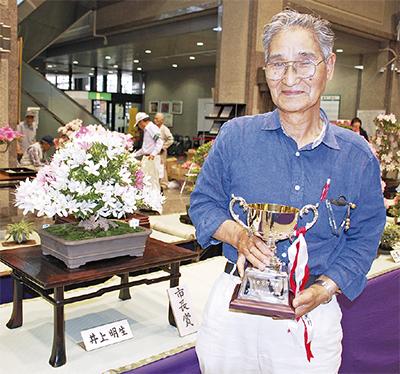 井上さんが市長賞