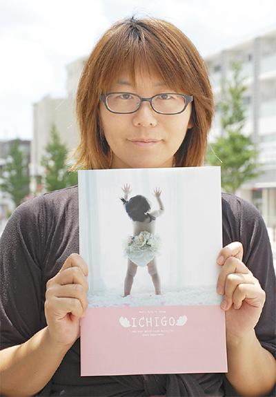「出産祝い向けカタログ」製作