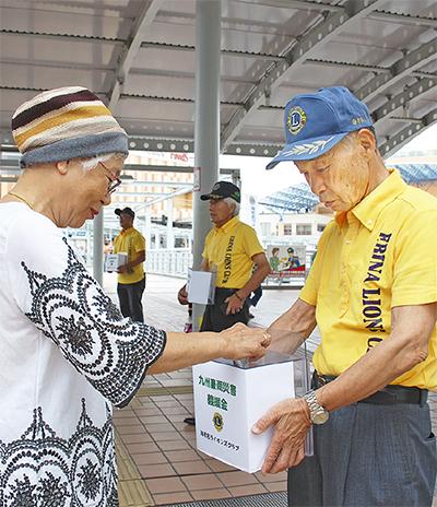 九州豪雨の地域へ支援