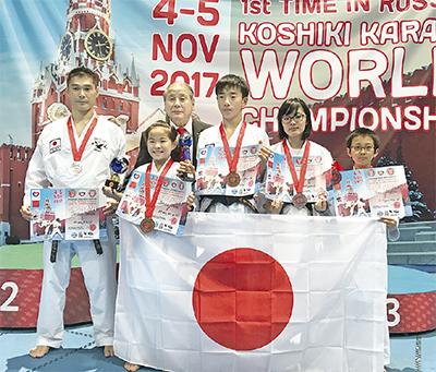 世界大会で2人が栄冠