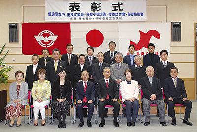 受賞事業所の代表や個人