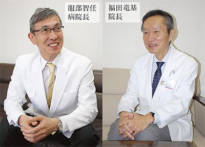 「連携を密に」地域医療を向上